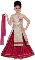 Saarah Girls Lehenga Choli Ethnic Wear Self Design Lehenga, Choli and Dupatta Set (Gold, Pack of 1)