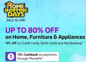 Flipkart Home Shopping Days Sale (21-23 July)