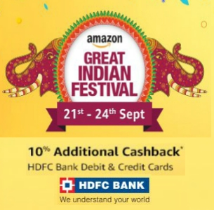 Amazon Great Indian Festival (21st - 24th September 2017)