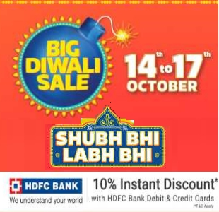 Flipkart Big Diwali Sale (14th - 17th October 2017)