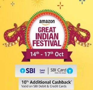 Amazon Great Indian Festival (14th - 17th October 2017)